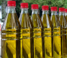 High quality without artificial additives corn pure halal bulk cooking oil Russia export Sankt-Peterburg